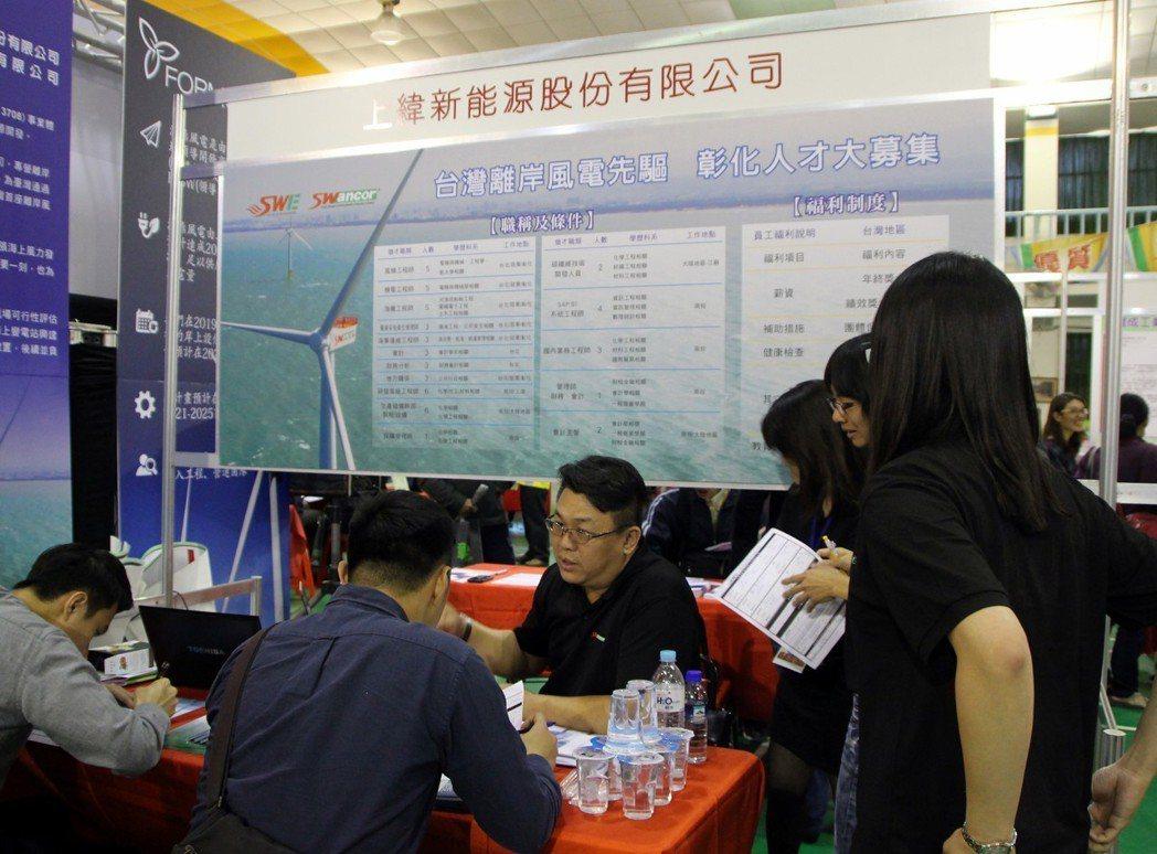 海鼎風力今天在南郭國小徵才,吸引大批應試者詢問。記者林敬家/攝影