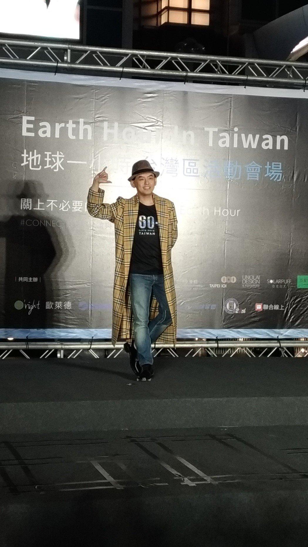 黃子佼今呼籲大家關燈響應環保。記者李姿瑩/攝影