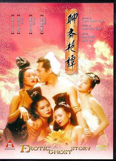 「聊齋艷譚」是香港三級片中的名作。圖/摘自HKMDB