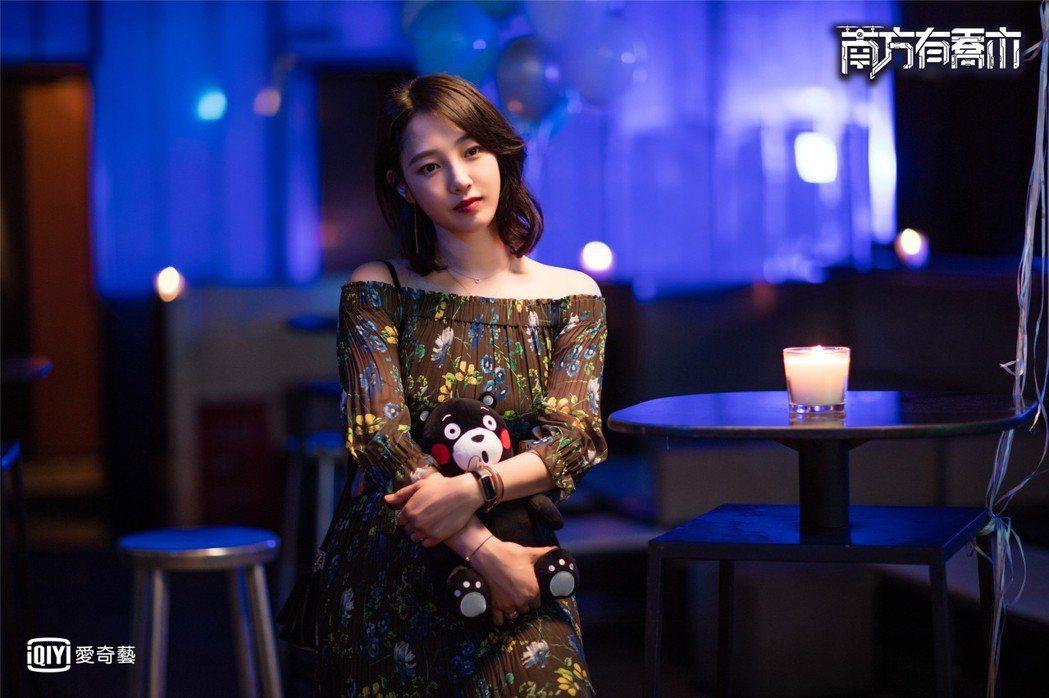 白百何在「南方有喬木」中飾演一名高冷宅女。圖/愛奇藝台灣站提供