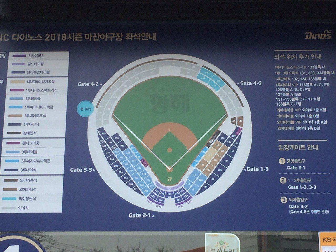 馬山球場座位圖。記者吳敏欣/攝影