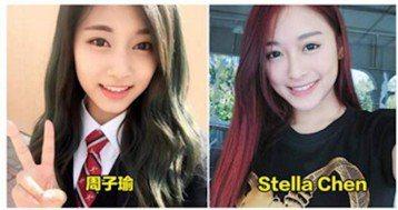 黃明志推新女團「AMOi-AMOi」,這回是由馬來西亞和台灣網紅組成,成員有May(吳翠媚)、Stella (樂晴)、ET(王依渟)、洪少琦平均年齡20歲的女生。其中Stella有團內「被搭訕女王」...