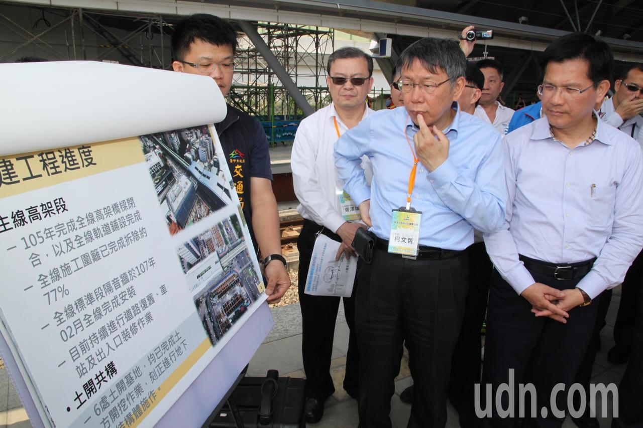台北市長柯文哲在台中市台鐵大慶站聽取台中市政府人員簡報。記者黃寅/攝影