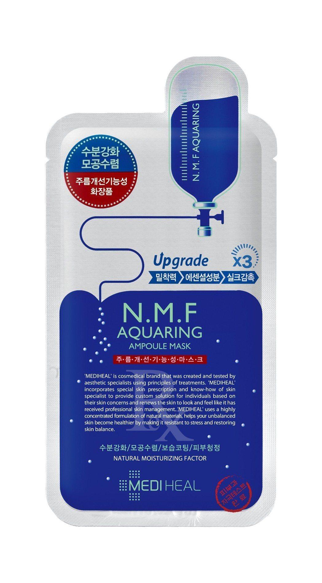 MEDIHEAL高效特強保濕導入面膜單片裝,原價99元、3月28日前第2件6折。...