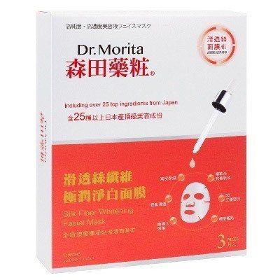 森田藥粧滑透絲纖維極潤淨白面膜3枚入,原價299元、3月28日前特價289元買1...