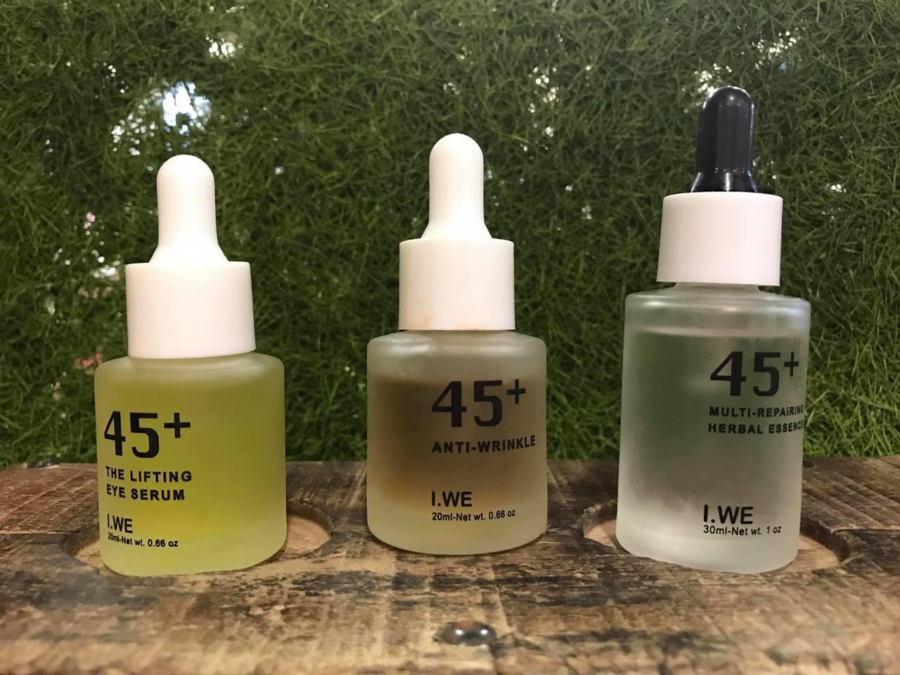 IWE保養品系列推出多項台北春季國際美容化妝品展展場限定特惠。記者陳立儀/攝影