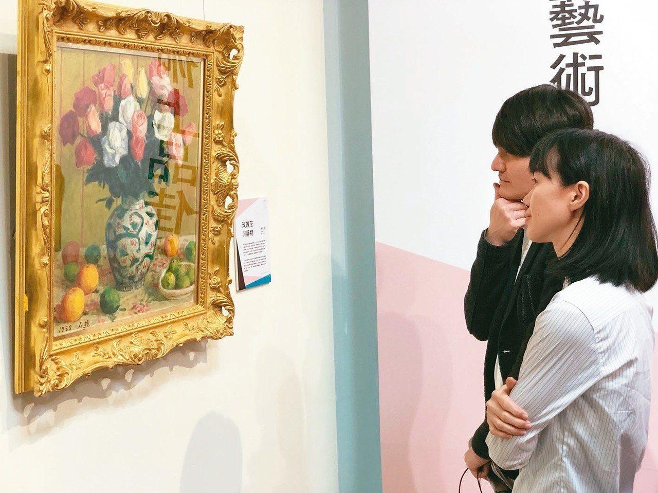 新北市美術家雙年展昨起開展,展出前輩畫家李石樵作品「玫瑰花與靜物」,是他晚期寫實...