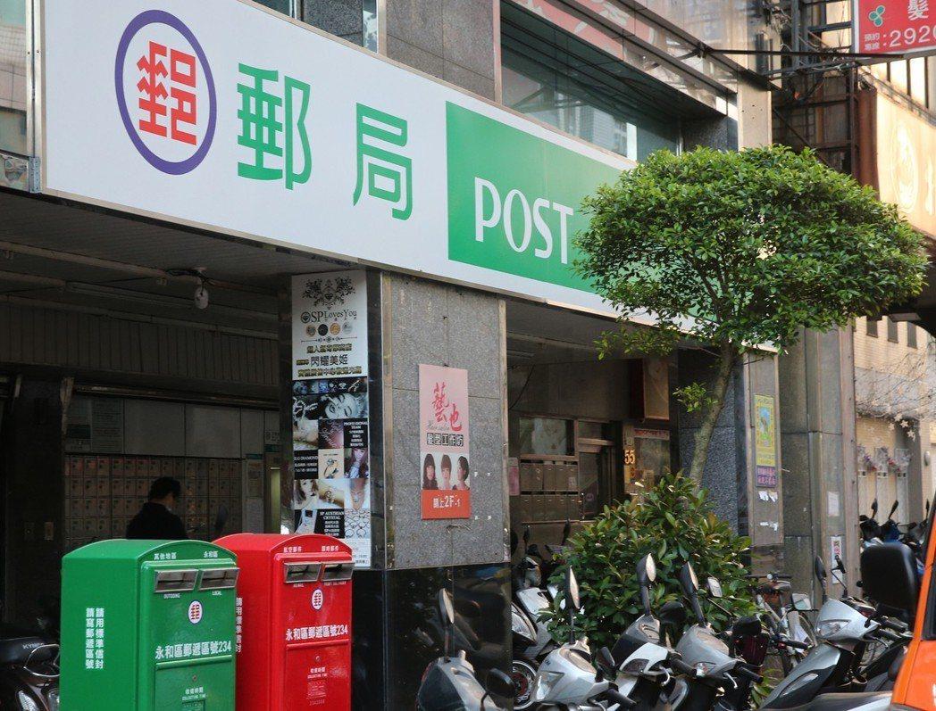 圖為郵局外觀。記者陳正興/攝影