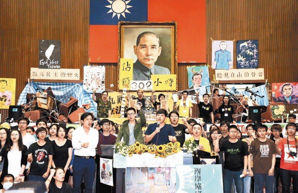 太陽花學運占領立法院的被告獲台北地方法院判決無罪。圖為4年前太陽花運動。圖/聯合...