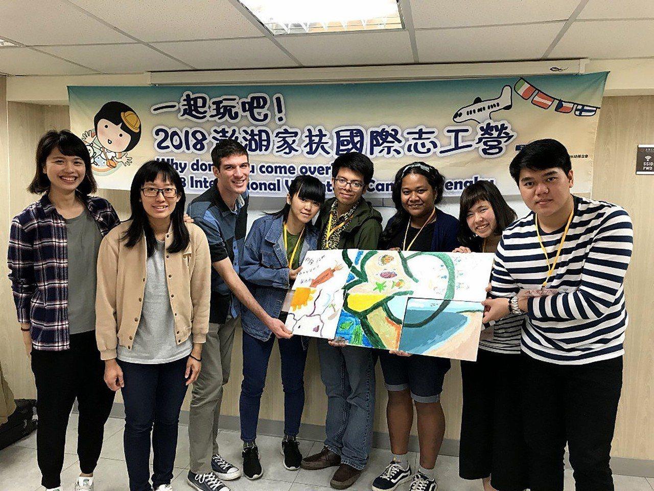 澎湖家扶中心在今年的國際志工營中,選出來自美國、日本、印度、菲律賓、越南、所羅門...