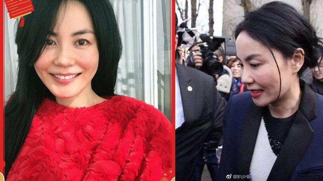 右圖為網友近日近距離拍攝王菲的照片。 圖/擷自微博