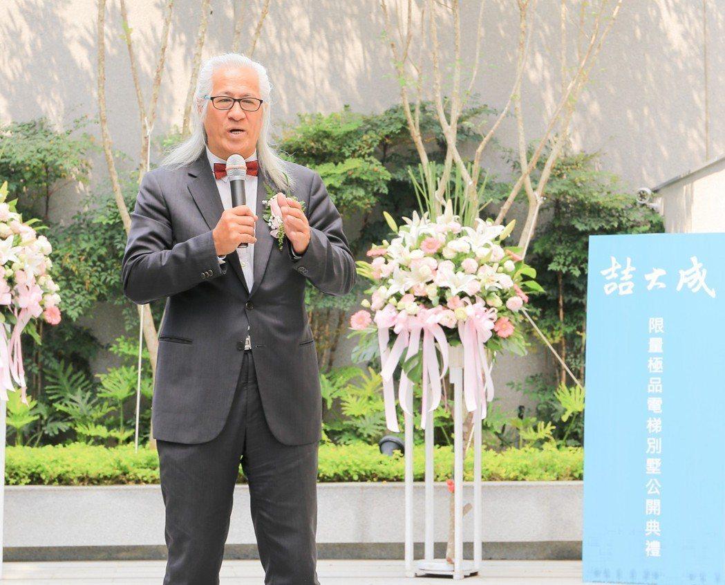 宏舜開發董事長郭俊良認為該公司要闡述的理念,都是對住民生活的體驗。 攝影/張世雅