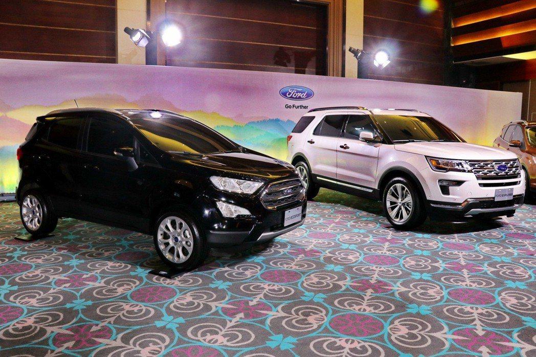 福特六和宣布2018年擴大全方位休旅及皮卡產品陣線,導入包括Ford Explo...