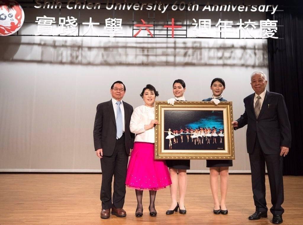 實踐大學董事長謝夢雄(右一)及校長陳振貴(左一)致贈畫作感謝簡文秀。