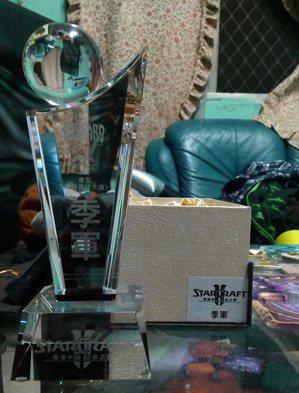 「第三屆暴雪電競賽評大賽」季軍獎盃