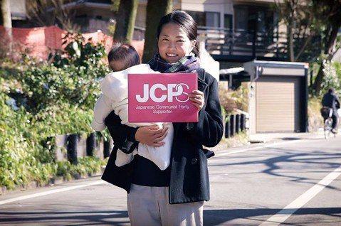 日本在311震災後,社運漸漸走向復甦。做為左翼政黨、成立近百年的日本共產黨(JC...