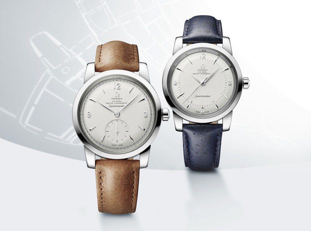 歐米茄海馬1948年大師天文台復刻小秒針腕表,21萬9,100元;復刻鱘魚皮表帶...