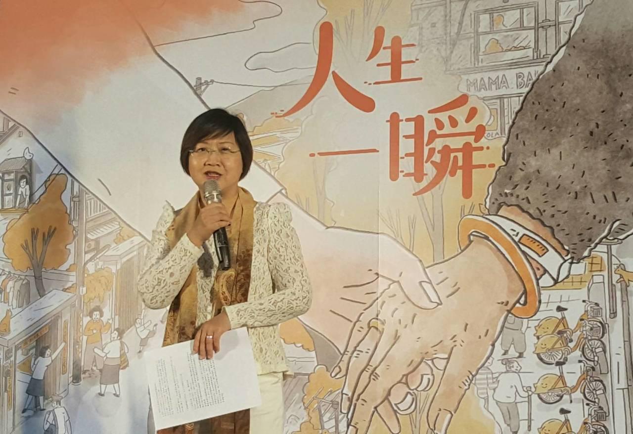 民進黨推出「人生一瞬」桌上遊戲,宣傳長照政策。記者陳煜彬/攝影