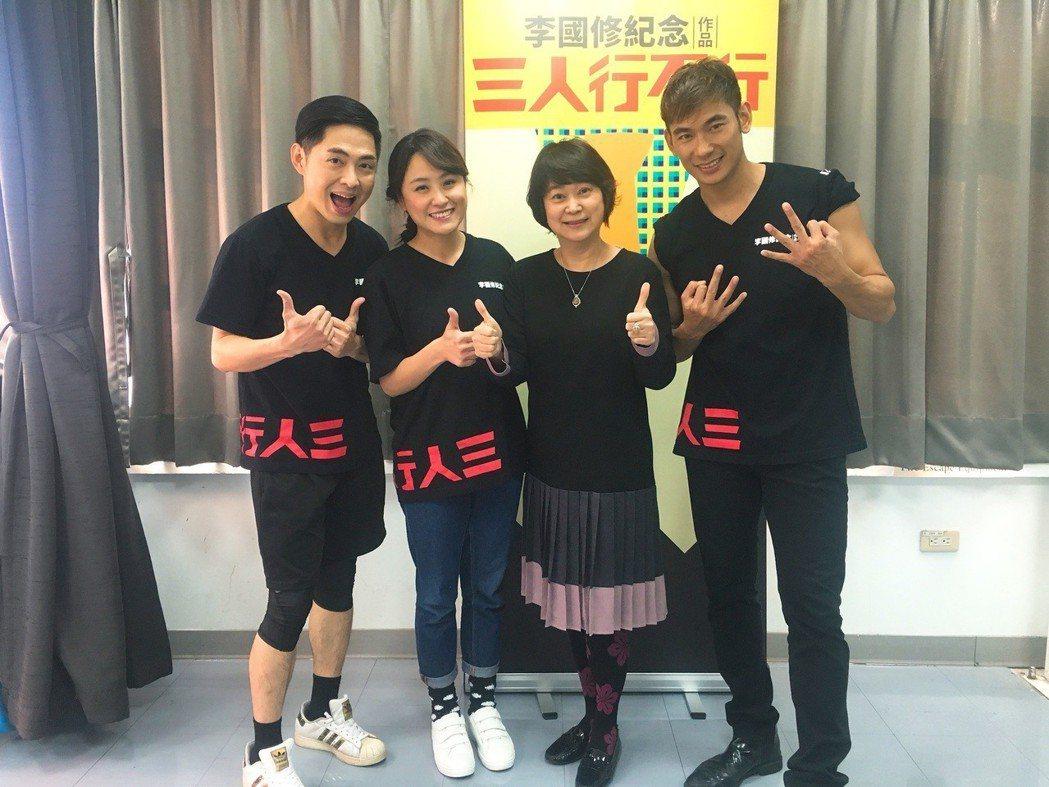 海裕芬感謝邱逸峰(左起)、王月、亮哲的支持。圖/海裕芬工作室提供