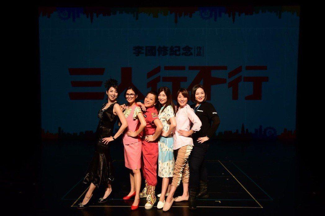 阿喜(左起)、吳怡霈、杜詩梅、黃嘉千、海裕芬、黃毓棠演出舞台劇「三人行不行」。圖...