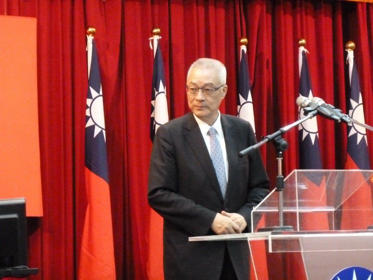 朱劉會再度引發「兩個太陽」話題,國民黨主席吳敦義昨表示,黨內沒有「兩個太陽」。 ...