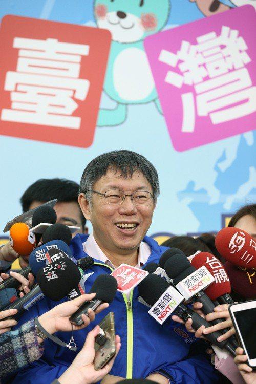 台北市長柯文哲回應北農總經理吳音寧去留成問題時,說出「這我就很想講髒話,人是他們...