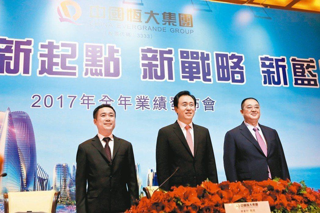 中國恆大主席許家印(中)昨日提出「新恆大」的發展規劃,要打入世界百大企業。 中通...