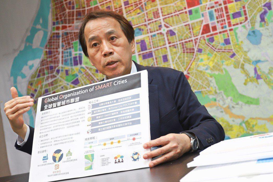 臺北市副市長林欽榮說,全球智慧城市聯盟「GO SMART」明年組織順利成立後,將...