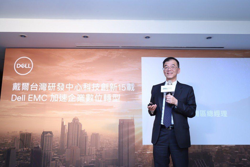 Dell EMC台灣區總經理廖仁祥表示,該集團今年在台將全力投入數位轉型業務,助...