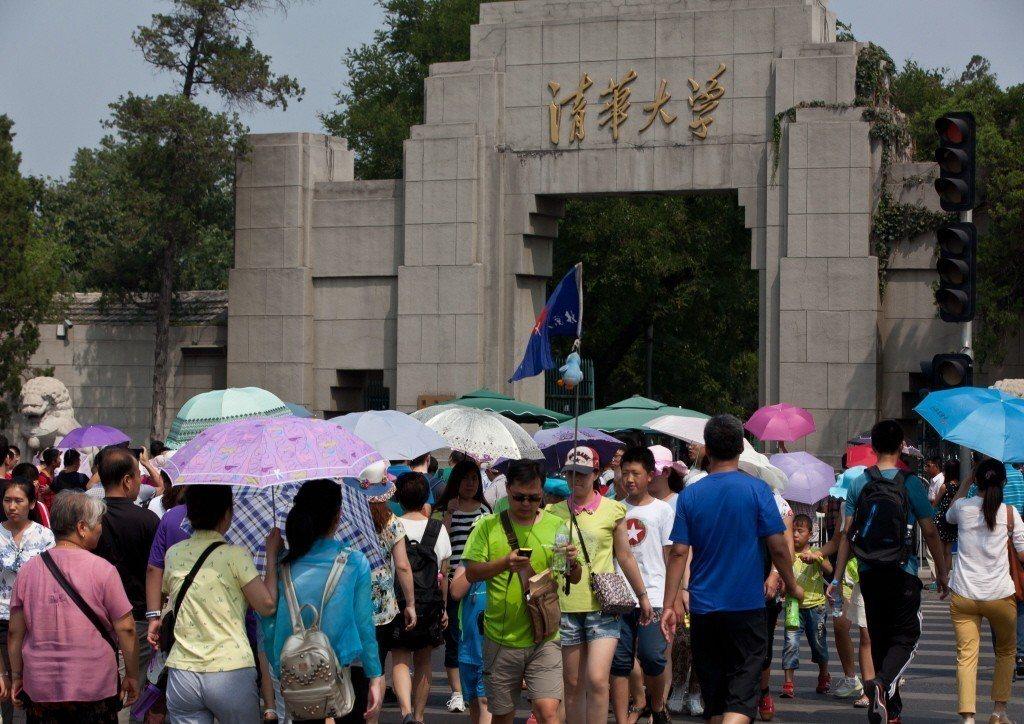 大陸高校入學方式,部分讓學校自主招生。其中,北京清華要人文社會類學生會背「四書五...
