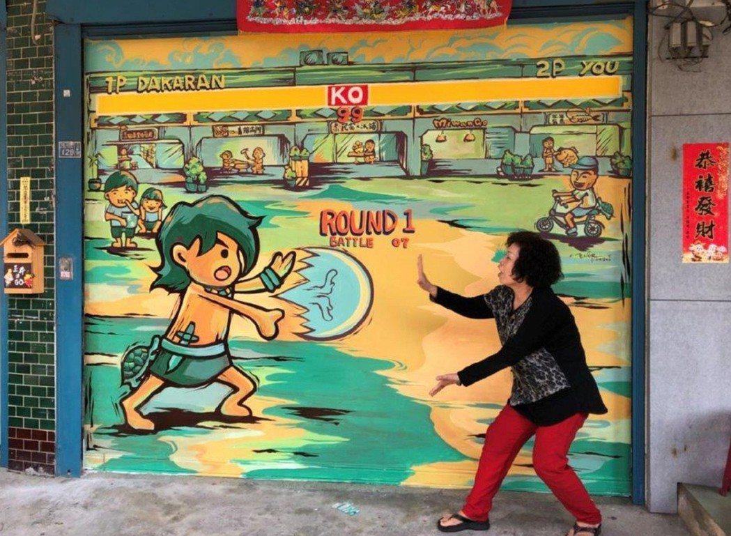 交通部觀光局西拉雅國家風景區管理處發起台南玉井中正路商圈藝術改造計畫,遊客在有趣...