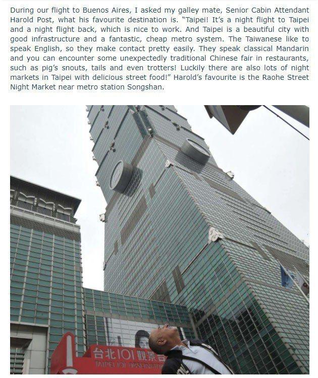 圖片來源/ blog.klm