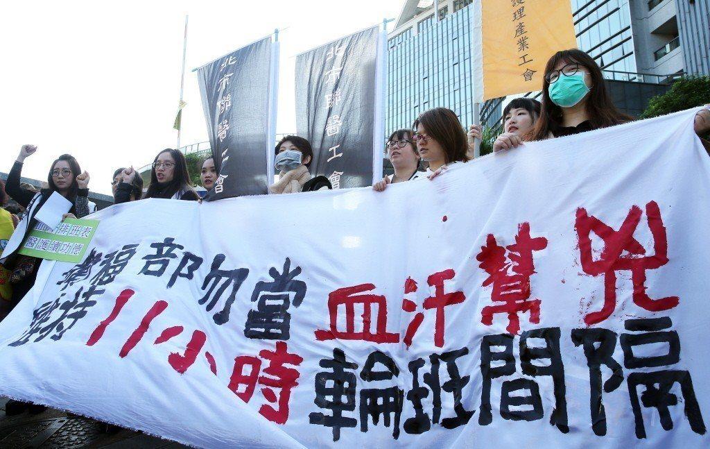 《勞基法》修正後,十多個基層護理師產業工會到衛福部抗議,要求維持11小時的輪班間...