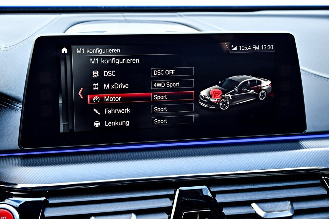 最新iDrive介面的10.25吋中央觸控螢幕。 圖/汎德提供