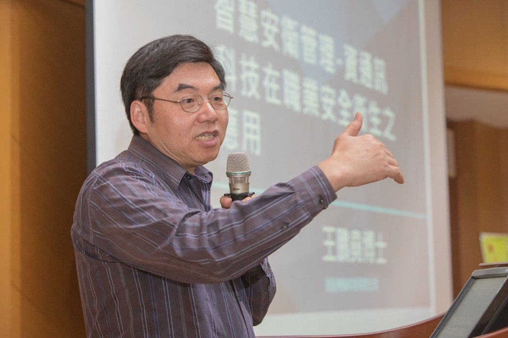 智慧無線科技公司總經理王鵬堯講演智慧安衛管理。 嘉藥大學/提供
