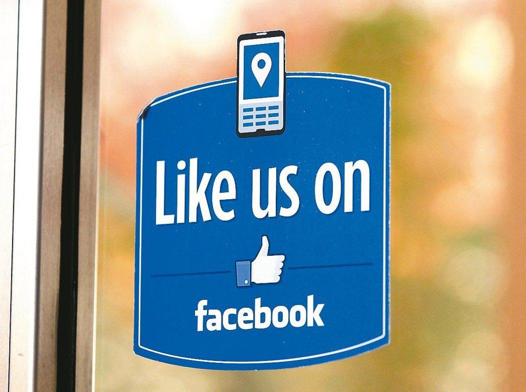 臉書專頁按讚人數多,未必代表人氣夯。 (路透)