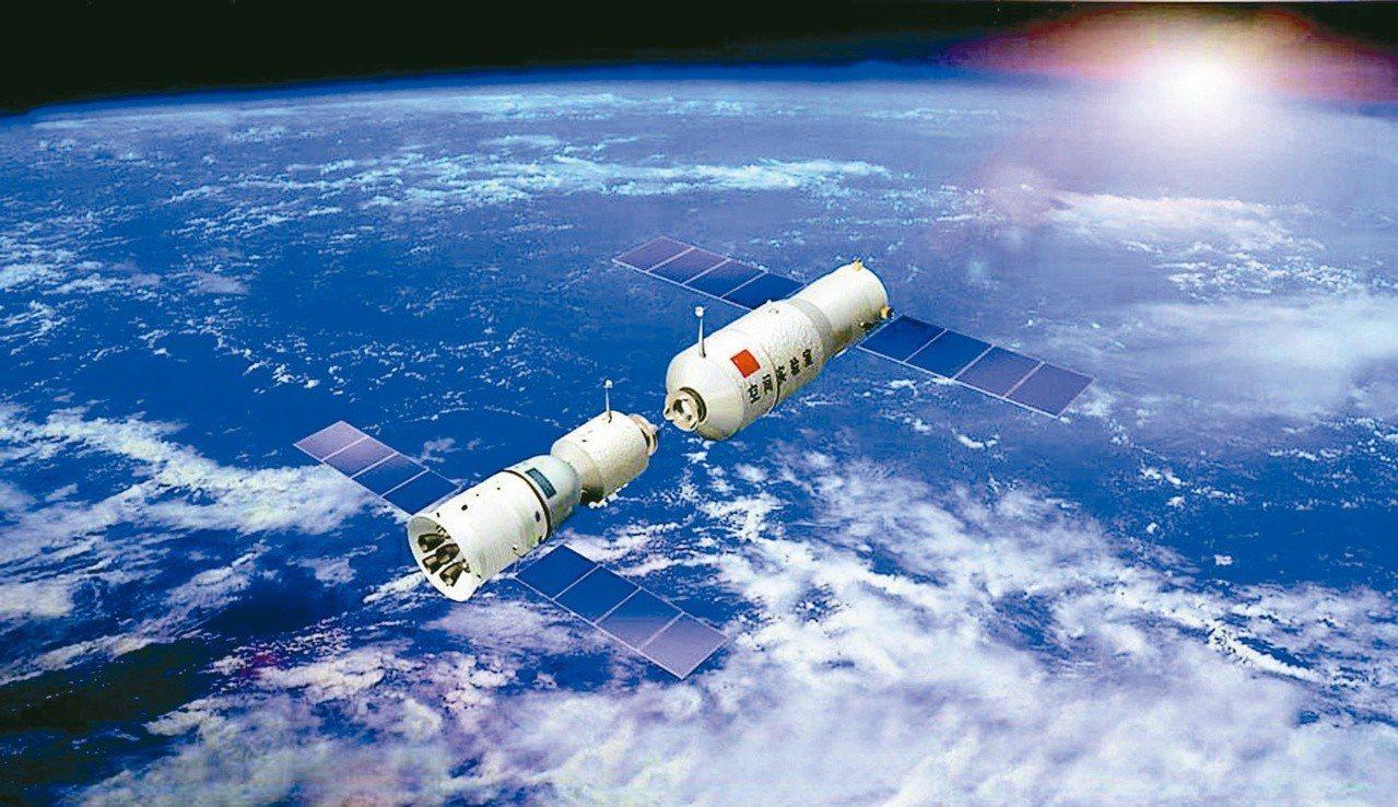 中國大陸太空實驗室「天宮一號」。新華社
