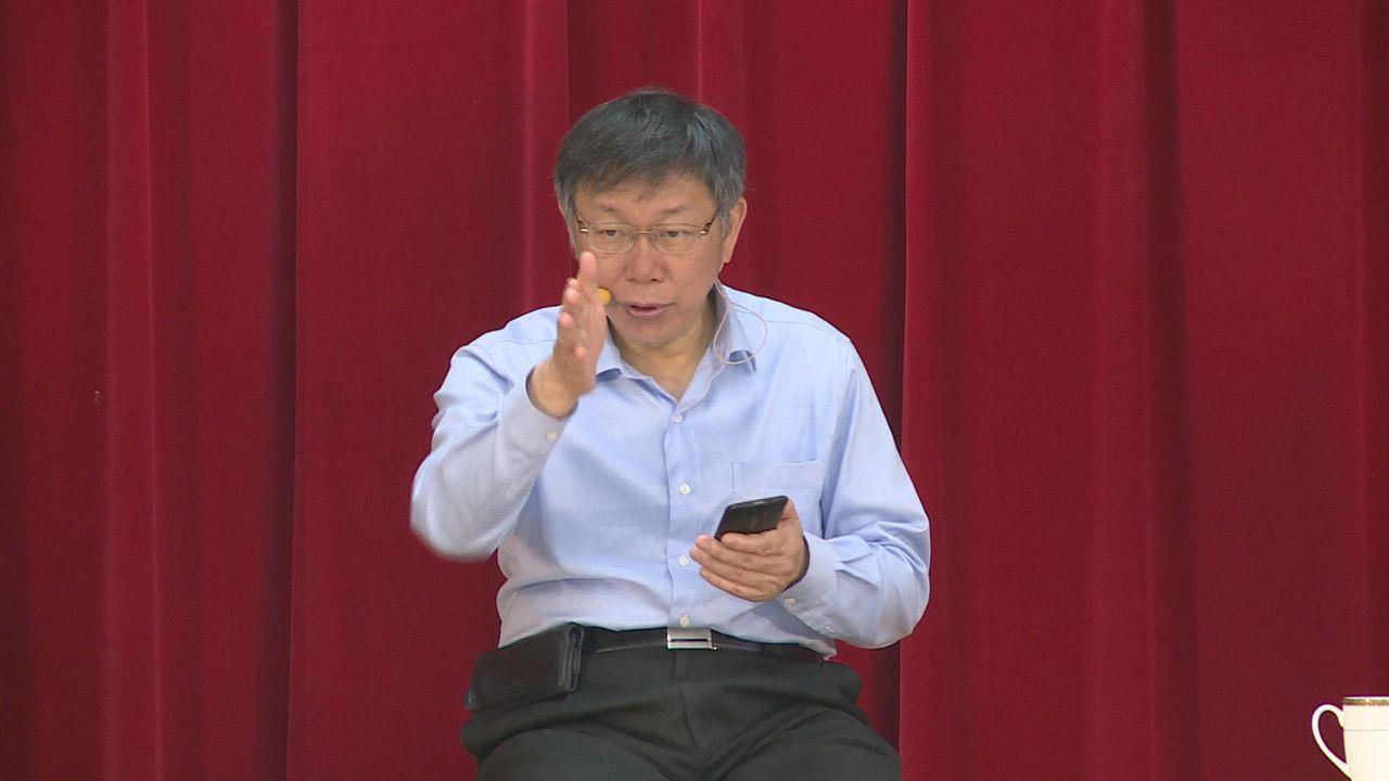 台北市長柯文哲。聯合報系記者王彥鈞/攝影