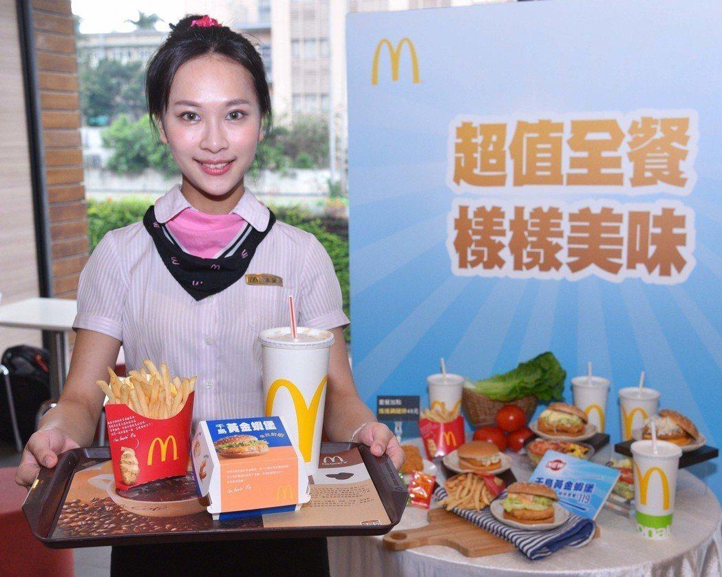 台灣麥當勞明(28)日起主餐有新變動,去年9月期間限定推出的「千島黃金蝦堡」則正...