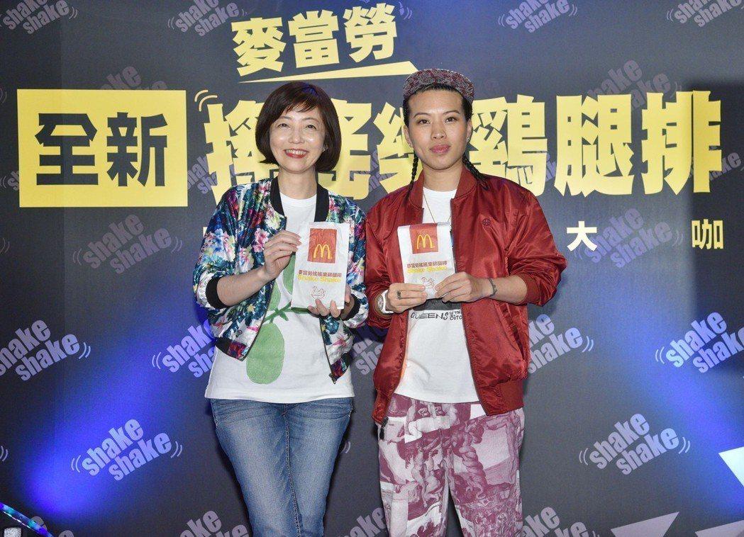 為了全新搖搖樂系列,台灣麥當勞27日找來代言人葛仲珊,演唱此系列嘻哈主題歌,希望...