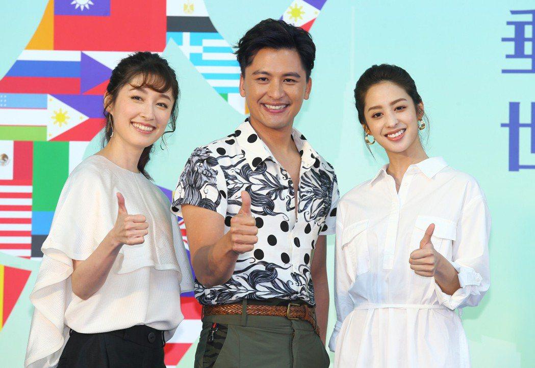 「高塔公主」的主要演員莫允雯(右)、Duncan周群達(中)、田中千繪(左)等下