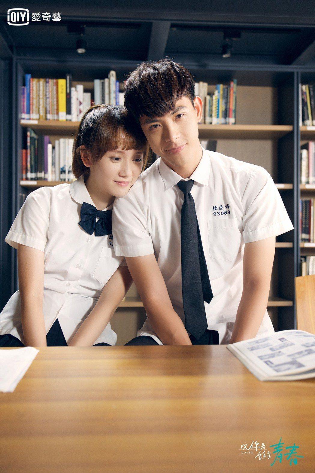 連晨翔(右)與李墨之上演青澀戀愛。圖/愛奇藝台灣站提供