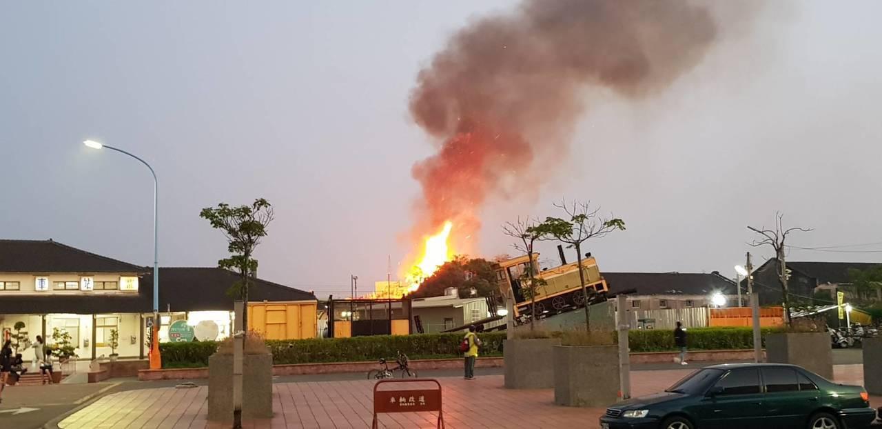 雲林縣斗南火車站後方竹林火警。圖/民眾提供