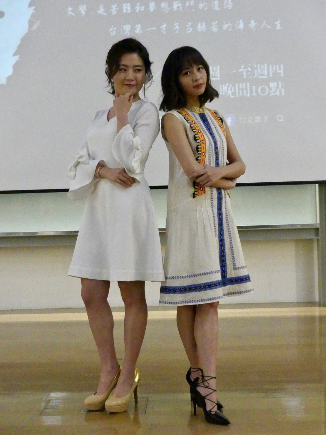 楊小黎(左)、黃姵嘉戲裡飾演正宮、小三。圖/客台提供