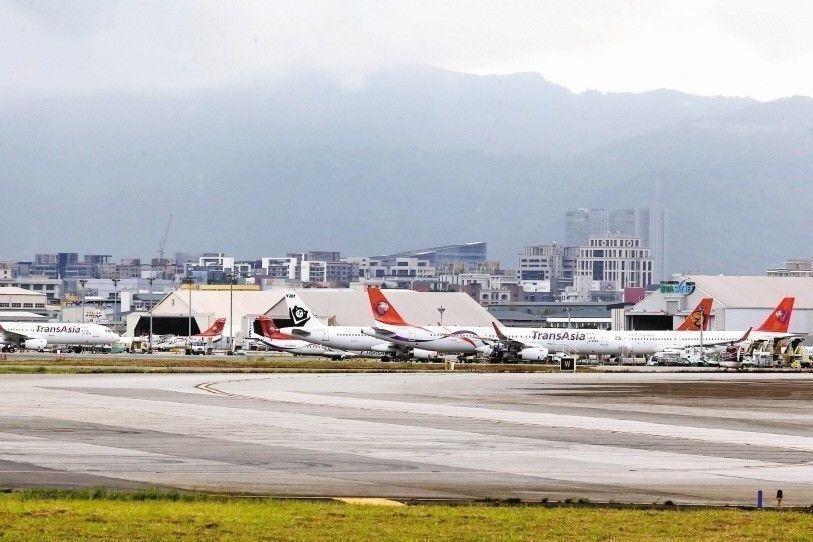 遷移松山機場成為跨黨派市長參選人的最大共識。 圖/聯合報系資料照片