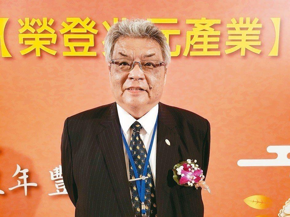鳳記國際機械董事長魏燦文 本報系資料庫