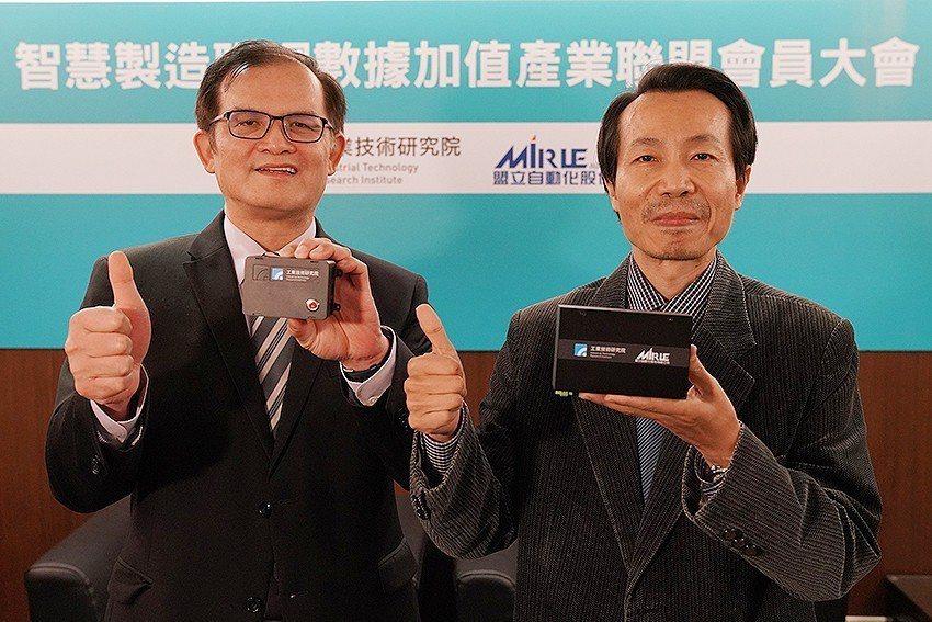 工研院今日舉辦智慧製造聯網數據加值產業聯盟第一屆會員大會,機械所所長胡竹生(左)...
