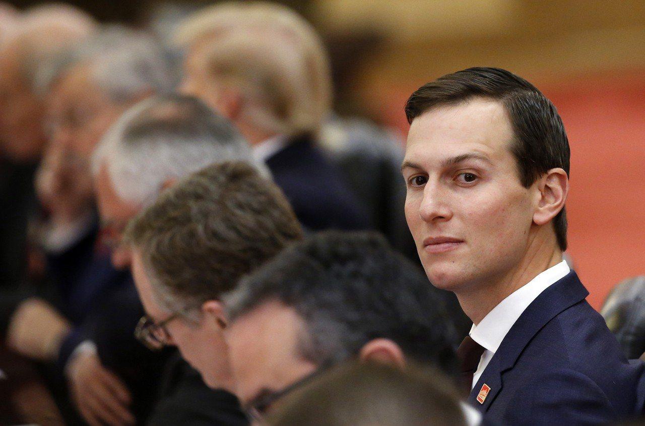 川普總統女婿兼白宮高級顧問庫許納。美聯社