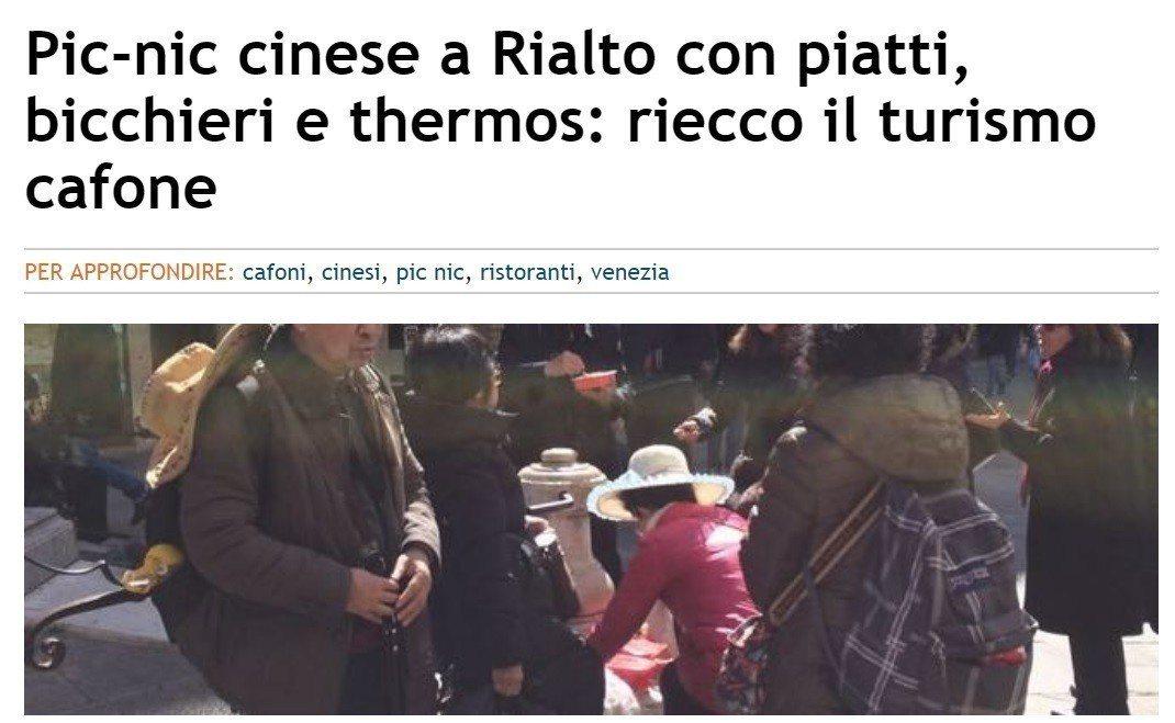 外媒報導,有大陸遊客到威尼斯的景點,直接席地而坐野餐,餐後還用景點的噴泉沖洗碗筷...