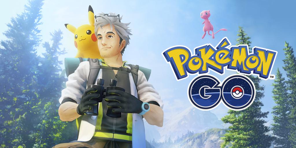 寶可夢玩家們準備好接收維羅博士的任務了嗎?圖擷自《Pokemon Go》官網